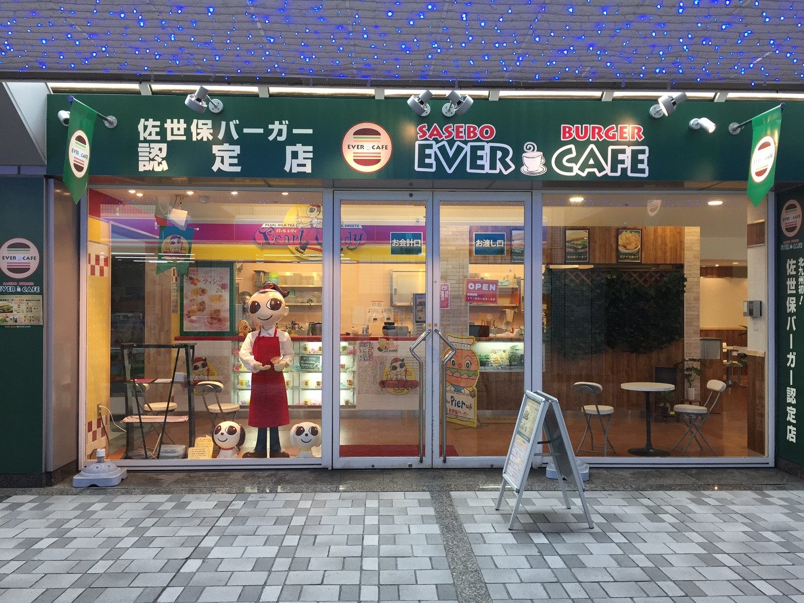 Pearl Lady & EVER CAFE(パールレディアンドエバーカフェ) 小倉店 のアルバイト情報