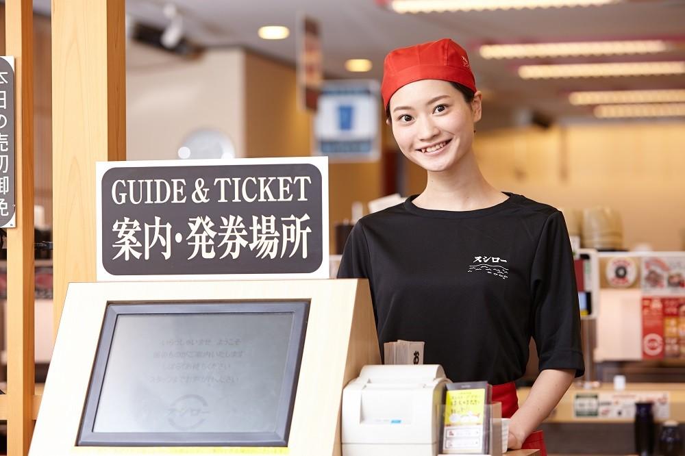 スシロー フジグラン東広島店のアルバイト情報