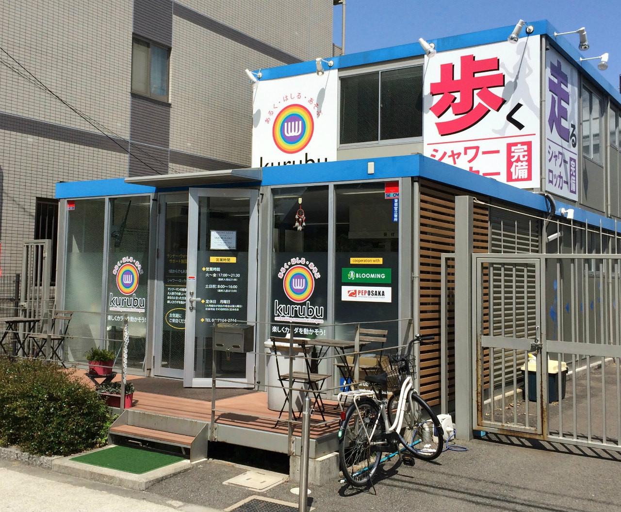 kurubu(クルブ) のアルバイト情報