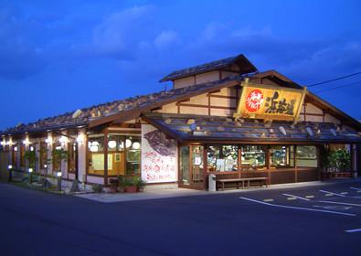 海鮮うまいもんや 浜海道 高松南店 のアルバイト情報