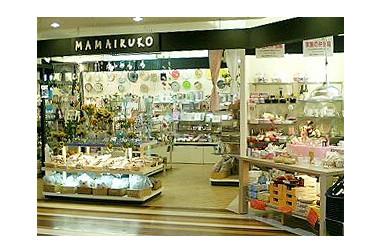 ママイクコ イオン松江店 のアルバイト情報