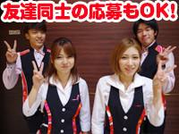 ラッキープラザ 堀田店 のアルバイト情報
