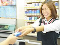 ラッキープラザ 緒川店 のアルバイト情報