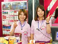 ラッキープラザ 岡崎店 のアルバイト情報