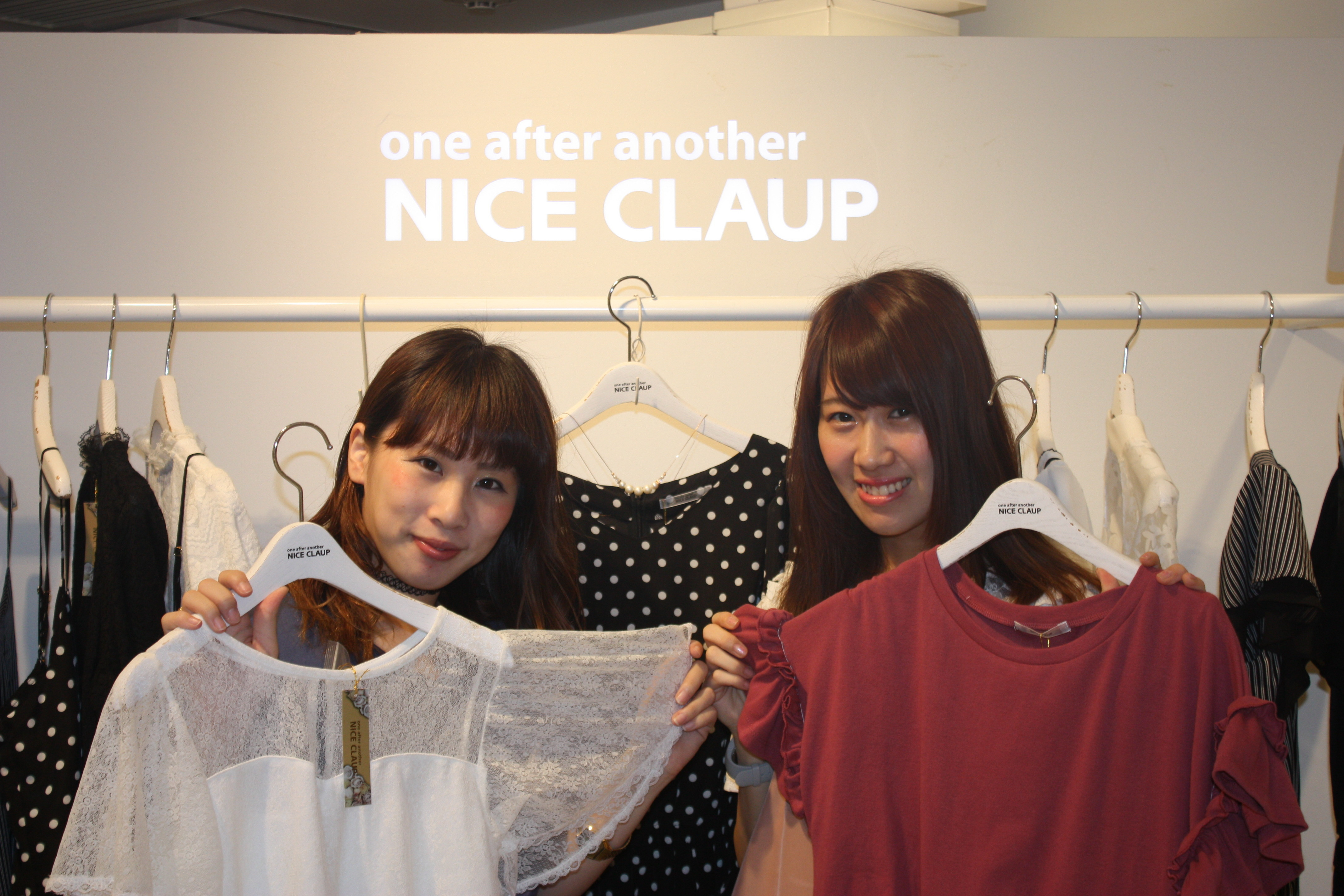 one after another NICE CLAUP(ワンアフターアナザーナイスクラップ) 松本パルコ店 のアルバイト情報