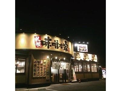 味噌乃家 熊本十禅寺店 のアルバイト情報
