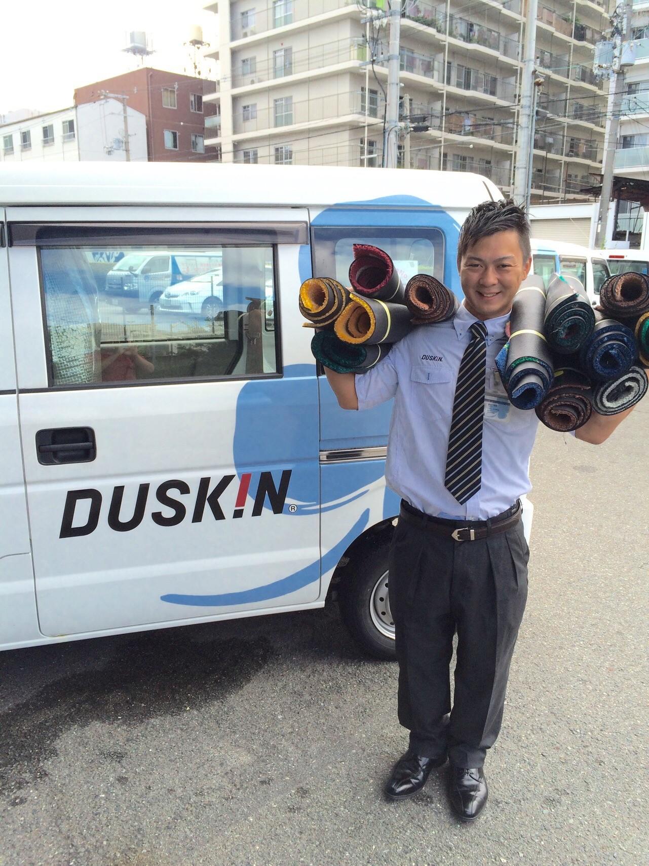 ダスキン 太子橋支店 のアルバイト情報