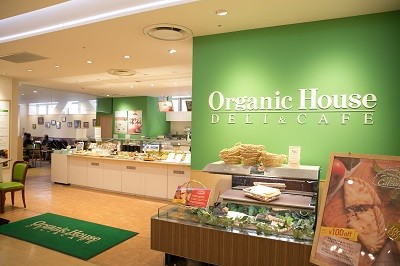 Organic House DELI&CAFE(オーガニックハウスデリアンドカフェ) 新宿三井ビル店 のアルバイト情報