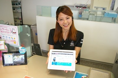 ワイモバイル フレスポ長田(株式会社シエロ 大阪営業所)のアルバイト情報