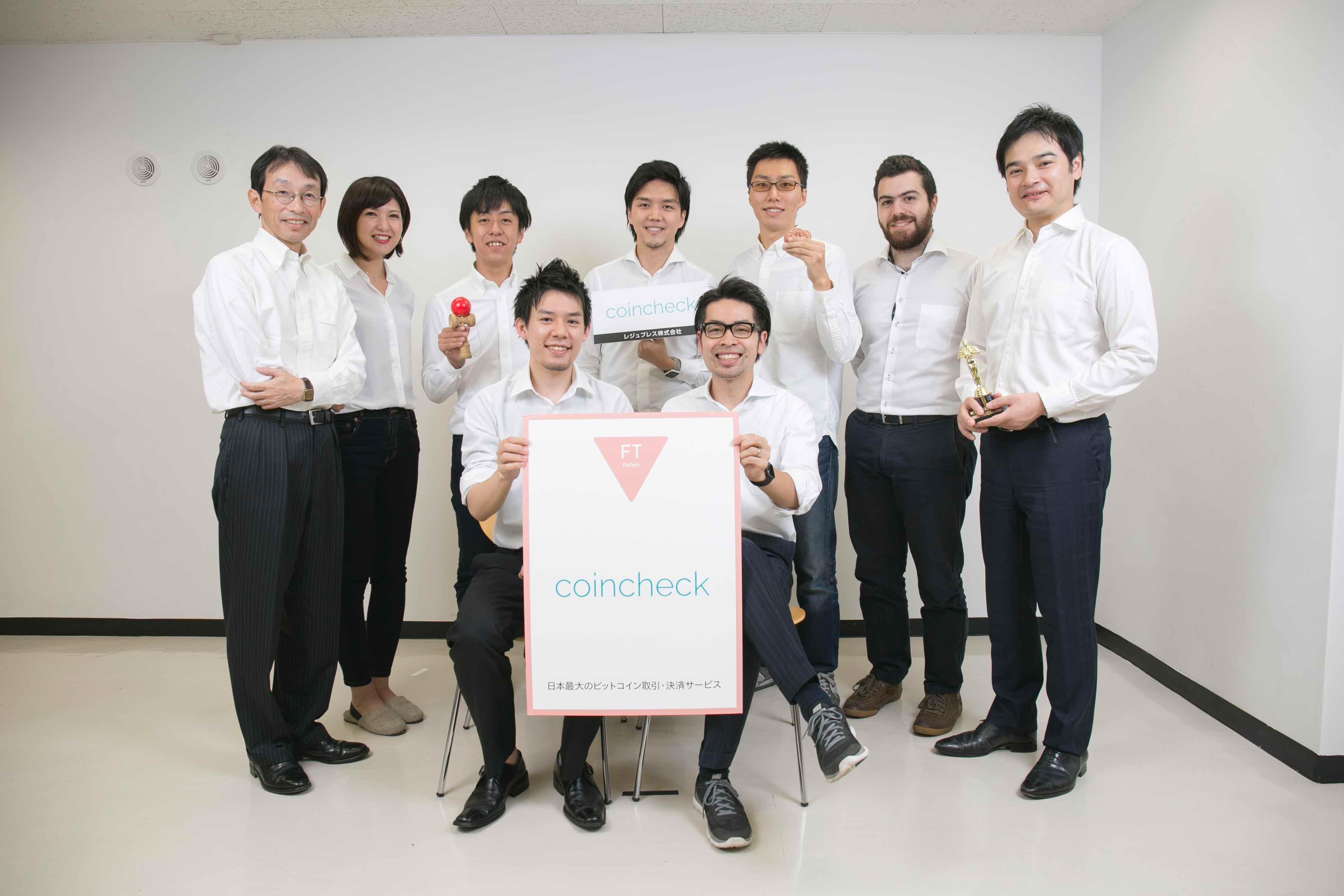 レジュプレス株式会社 恵比寿本社 のアルバイト情報