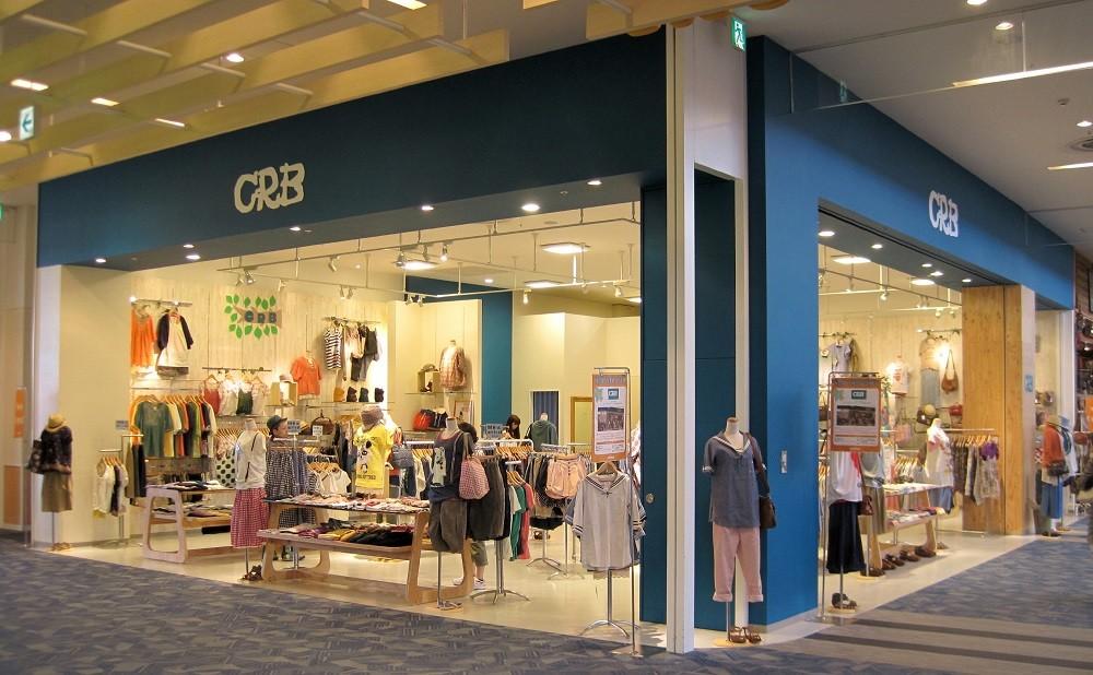 CRB(シーアールビー) 館山店のアルバイト情報