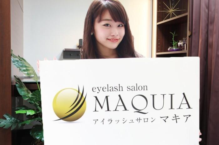 株式会社グロワール・ブリエ東京のアルバイト情報