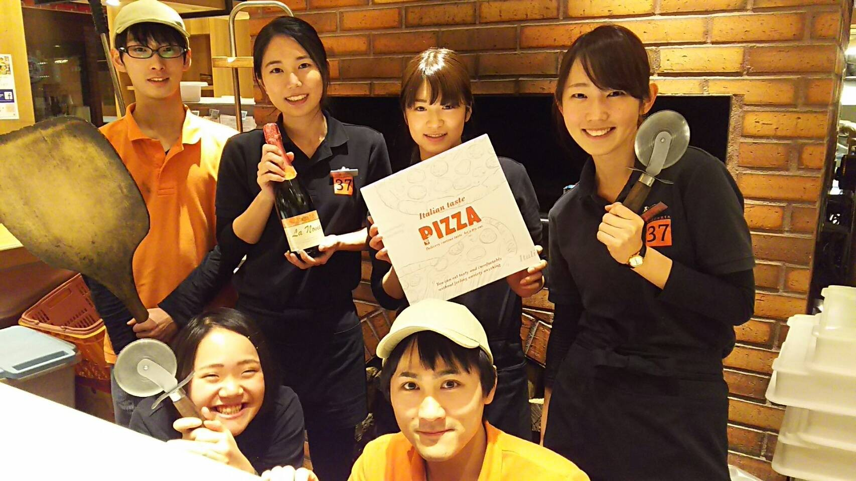 PIZZERIA 37 のアルバイト情報