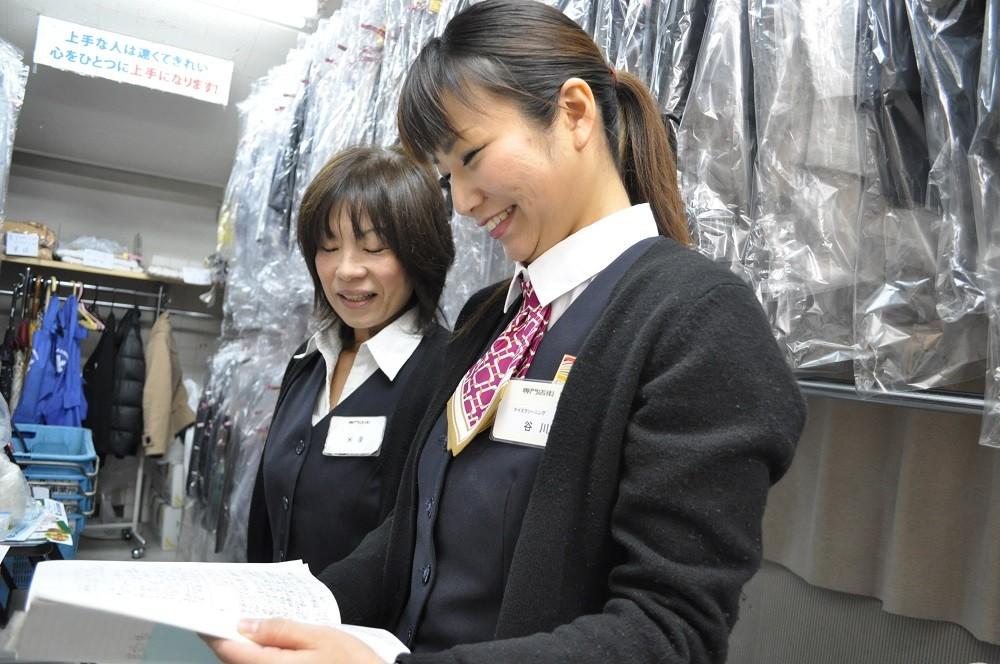 ライフクリーナー イオン富雄店 のアルバイト情報