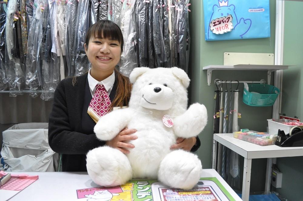 ライフクリーナー イズミヤ多田店 のアルバイト情報