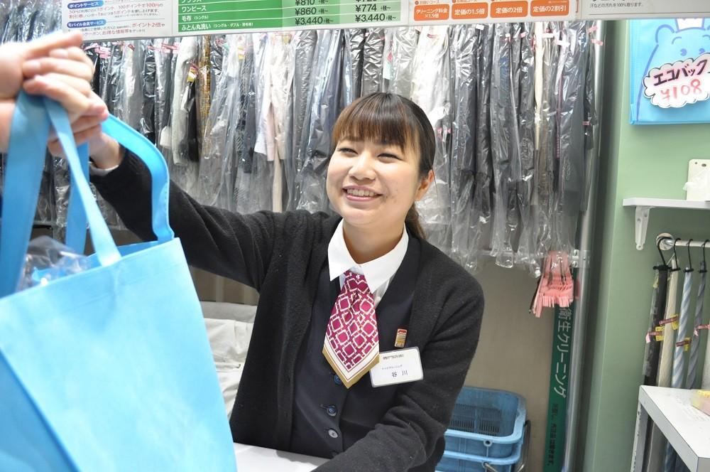 ライフクリーナー イオン南千里店 のアルバイト情報