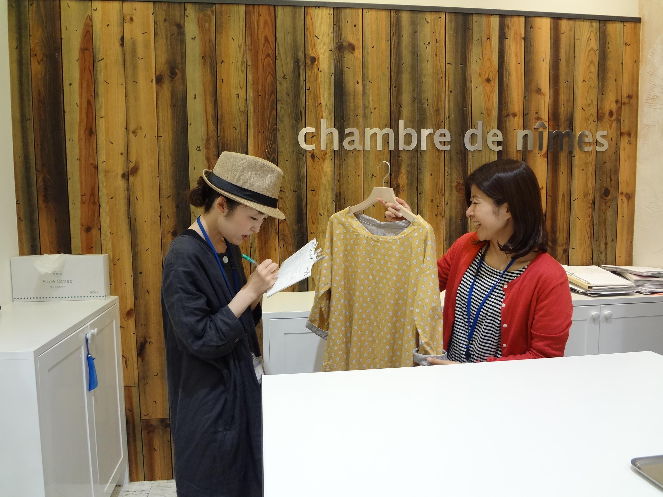 chambre de nimes(シャンブルドニーム) イオンモール福岡店のアルバイト情報