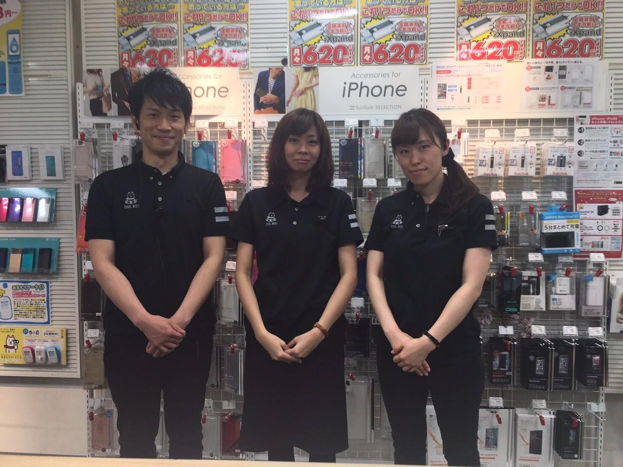 ソフトバンク 吉祥寺サンロードのアルバイト情報