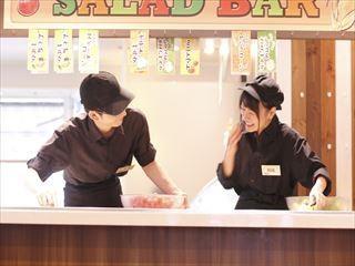 ステーキハンバーグ&サラダバー けん 鶴ヶ峰店 のアルバイト情報
