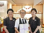 如水庵 南福岡駅店のアルバイト情報
