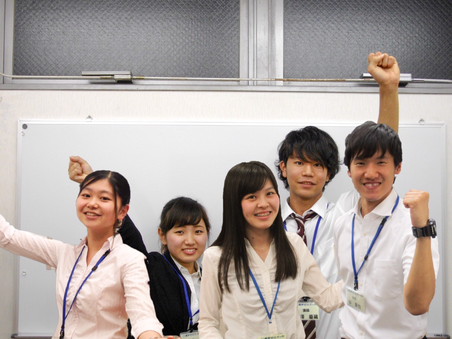 進学ゼミナール 生駒校 のアルバイト情報