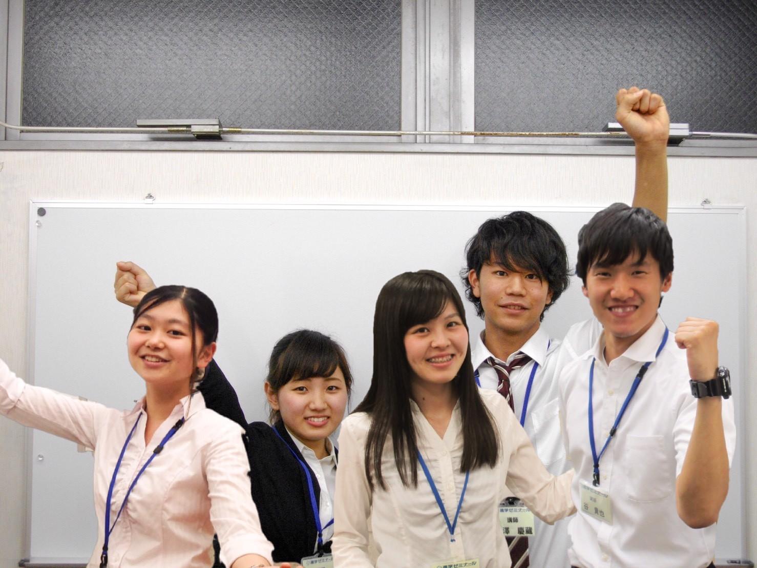 進学ゼミナール 吉田駅前校 のアルバイト情報