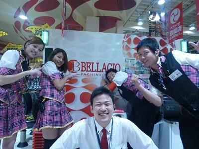 ベラジオ 江坂店のアルバイト情報