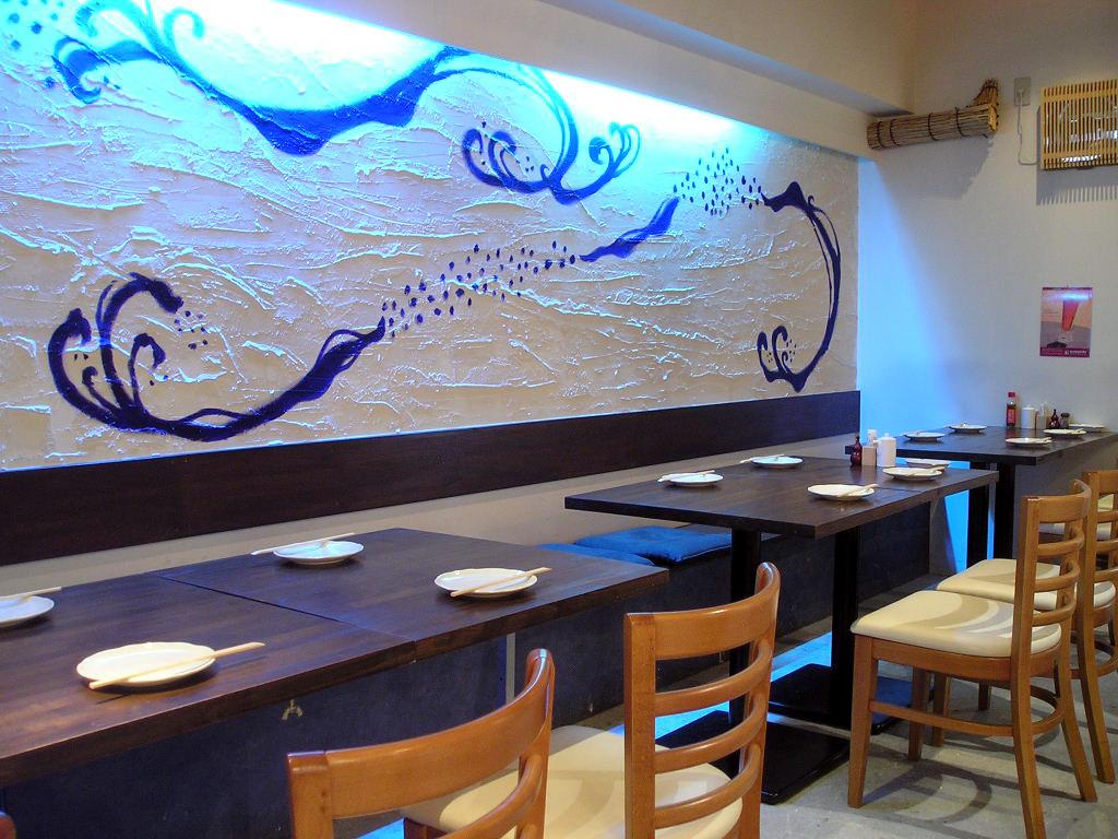 海鮮・沖縄料理 うみかぜ のアルバイト情報