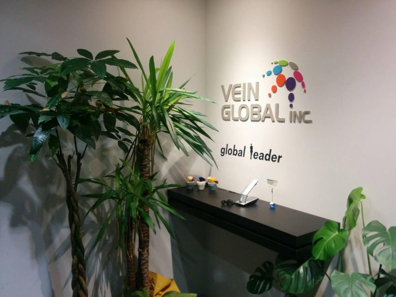 株式会社ベイングローバル のアルバイト情報