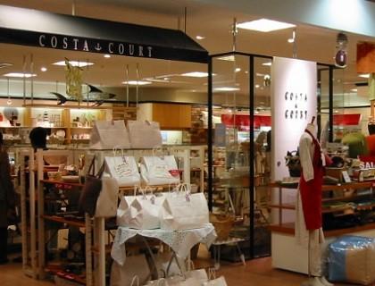 COSTA・COURT(コスタ・コート) アシェットイオン笹丘店 のアルバイト情報
