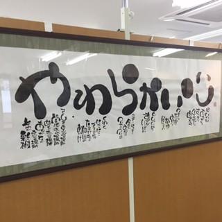 チャンス塾 中川校のアルバイト情報