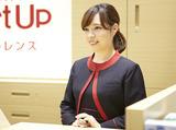 ハートアップコンタクトプラザイオンモール札幌発寒のアルバイト情報