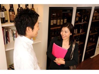 株式会社ぐるなびプロモーションコミュニティ 新宿区エリア のアルバイト情報