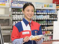 サンクス北斗追分店 のアルバイト情報