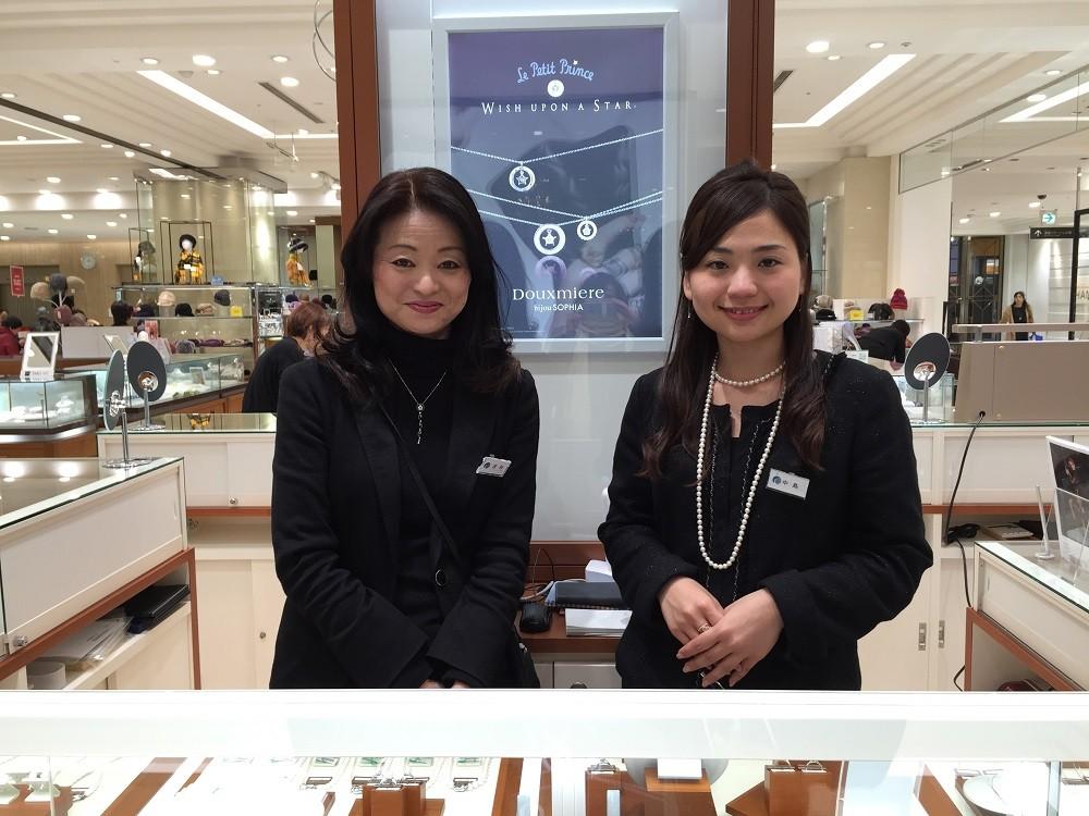 ドゥミエール ビジュソフィア ゆめタウン広島店のアルバイト情報