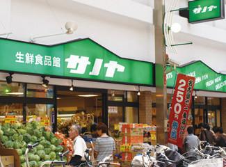 生鮮食品館サノヤ お寿司担当のアルバイト情報