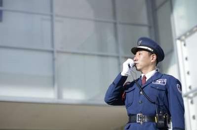 警備員 海老名市エリア 日本総業株式会社 警備部 のアルバイト情報