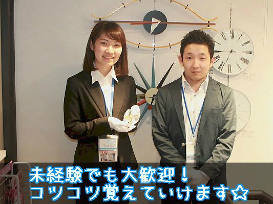 ザ・クロックハウス 遠賀店 のアルバイト情報