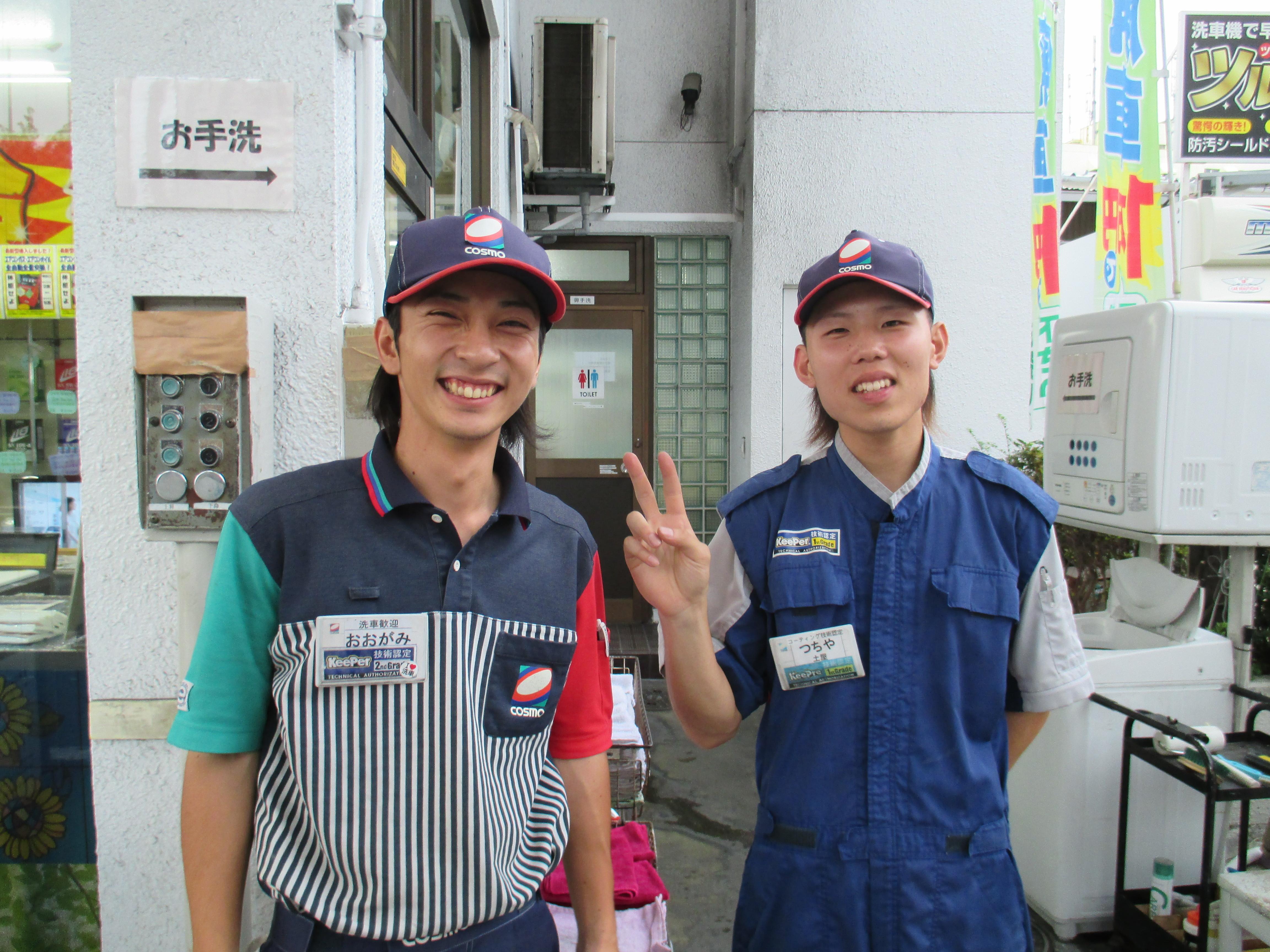 コスモ石油 戸田笹目SS(大興石油株式会社)のアルバイト情報