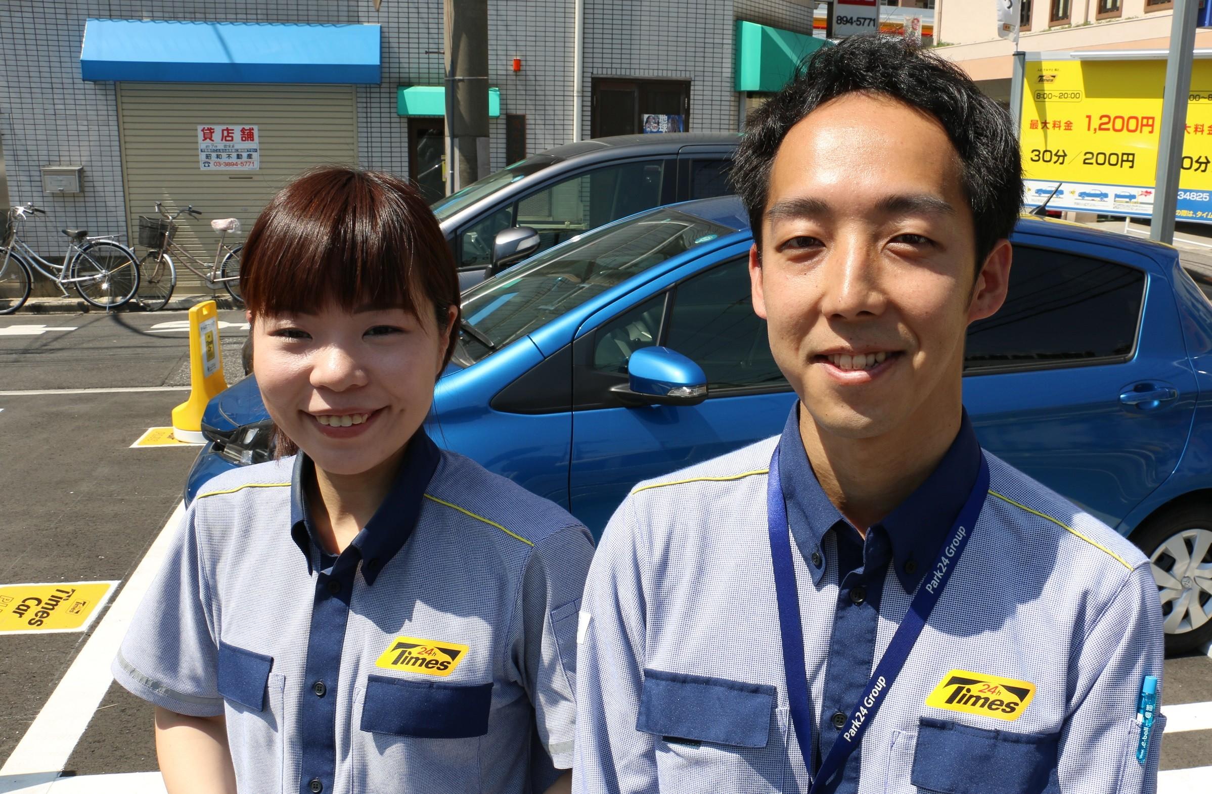 タイムズサービス株式会社 大阪中央支店 同行キーパー のアルバイト情報