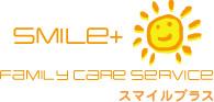 スマイルプラス合同会社 大阪市阿倍野区エリア ベビーシッターのアルバイト情報