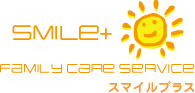 スマイルプラス合同会社 大阪市城東区エリア 清掃スタッフのアルバイト情報