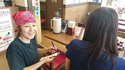 一麺亭 小菅店 のアルバイト情報