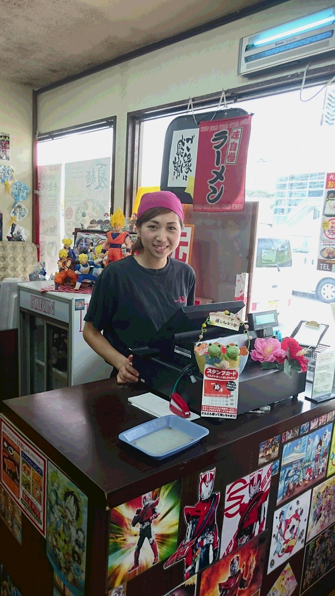 一麺亭 東長崎店 のアルバイト情報