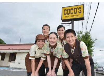 ココス砺波中神店 のアルバイト情報