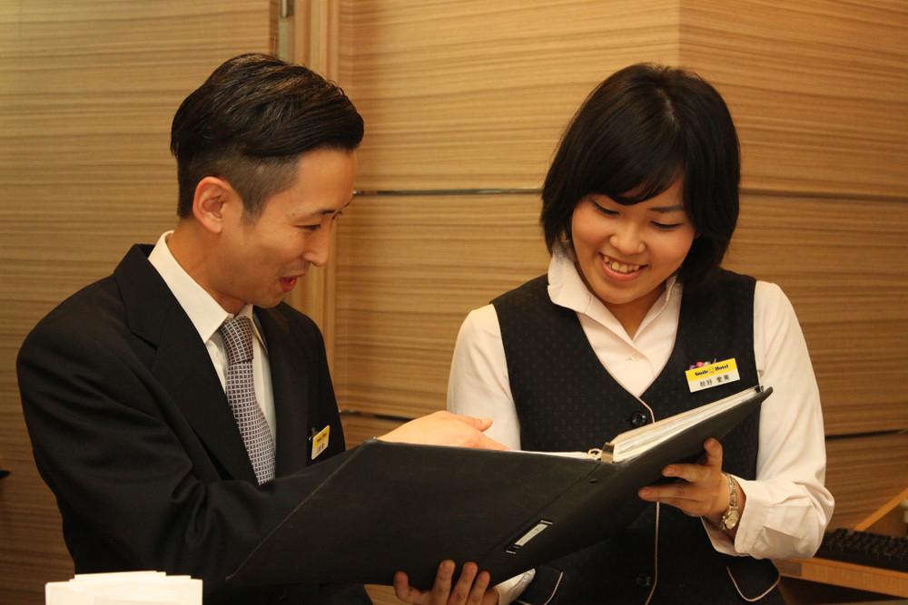 スマイルホテル函館 のアルバイト情報