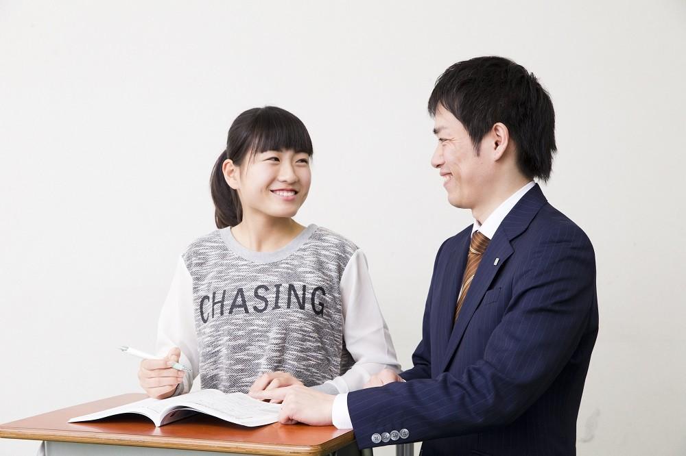 個別指導キャンパス 登美ケ丘校 のアルバイト情報