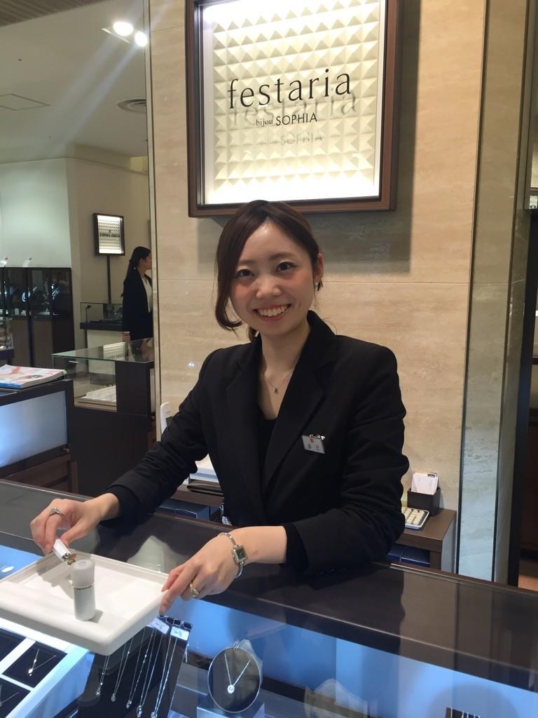 フェスタリア ビジュソフィア 松山三越店のアルバイト情報