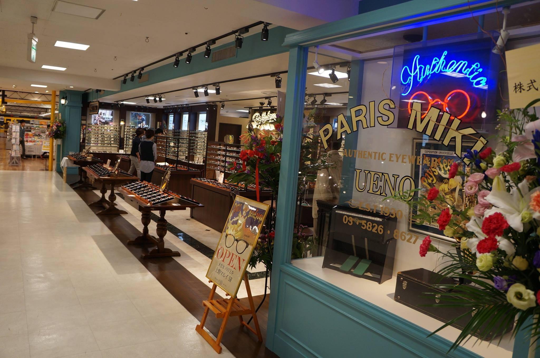OPTIQUE PARIS MIKI イオンスーパーセンター一関店 のアルバイト情報