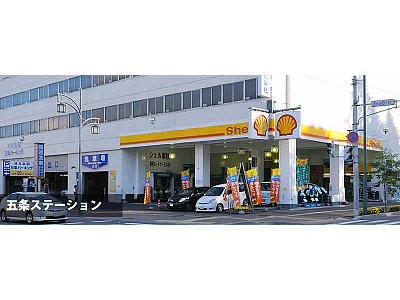 昭和シェル 旭川五条SS(道北振興株式会社) のアルバイト情報